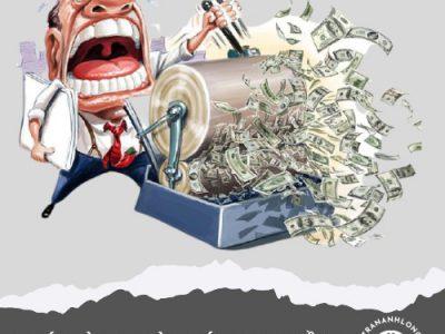 Quá trình nhà nước bơm tiền